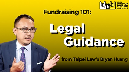 Startup Fundraising 101: Legal Guidance from Taipei Law's Bryan Huang (Part 5/6)